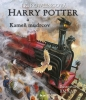 Detail titulu Harry Potter - A Kameň mudrcov - Ilustrovaná edícia
