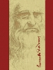 Obálka titulu Leonardo 500