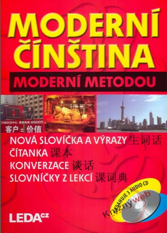 Moderní čínština moderní metodou - 3 knihy+3CD - Milada Hábová