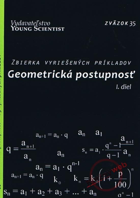 Geometrická postupnosť