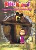 Detail titulu Máša a medveď - Rozprávky o Máši a medveďovi