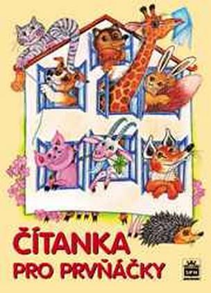 Čítanka pro prvňáčky - 2.vydání