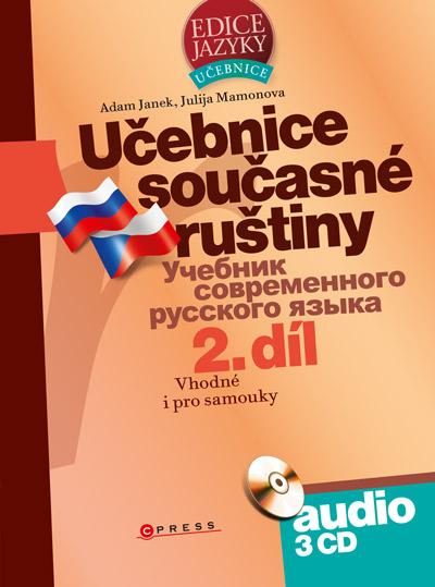 Učebnice současné ruštiny, 2. díl + audio CD - Yulia Mamonova, Adam Janek