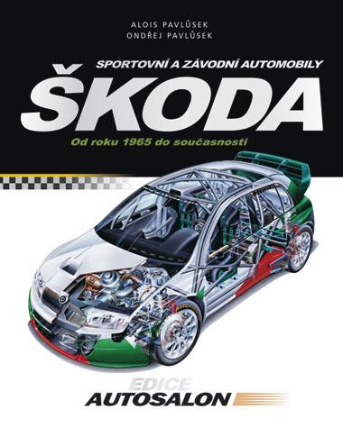 Sportovní a závodní automobily Škoda - Alois Pavlůsek, Ondřej Pavlůsek