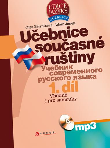 Učebnice současné ruštiny + mp3 - Adam Janek, Olga Belyntseva