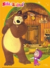 Detail titulu Máša a Medveď -  Z rozprávky do rozprávky