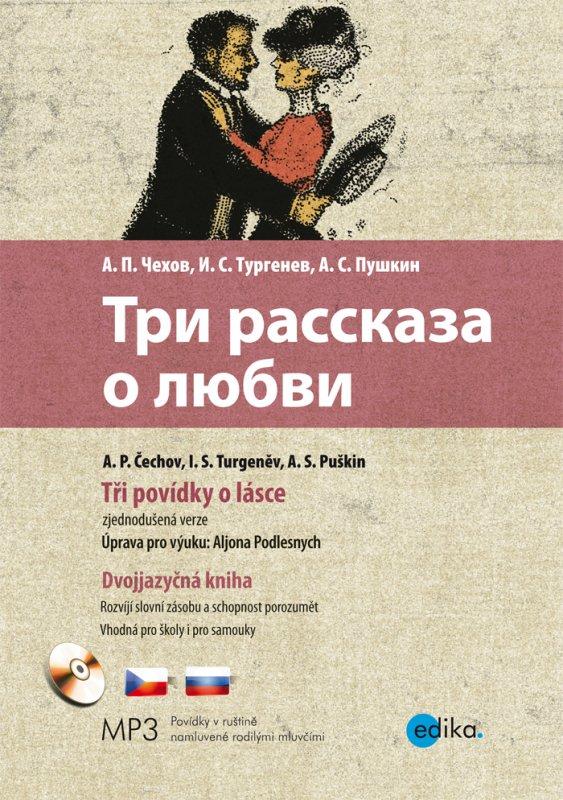 Tři povídky o lásce - Alexander Sergejevič Puškin
