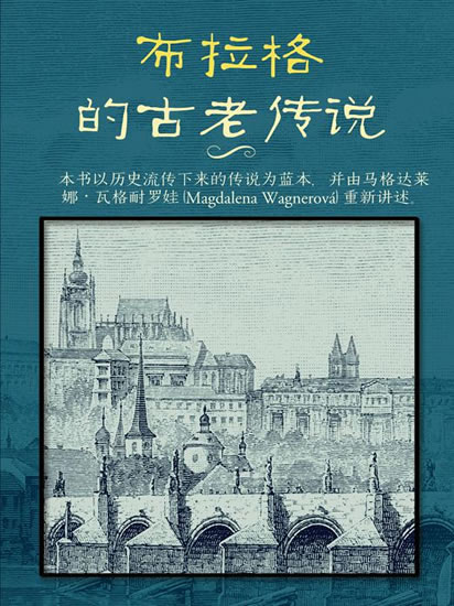Pověsti staré Prahy (čínsky) - Magdalena Wagnerová