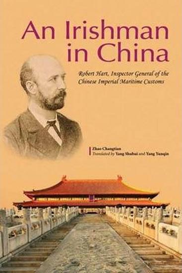 An Irishman in China - Zhao Changtian