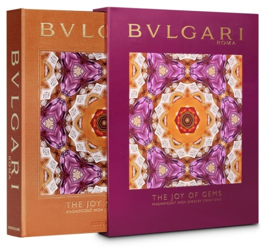 P - Bulgari: The Joy of Gems - Vivienne Becker