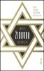 Detail titulu Židovka, 2. vydanie